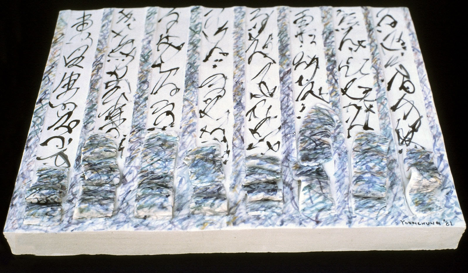 Calligraphy VI